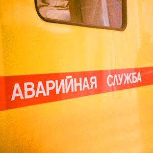 Аварийные службы Нефтекамска