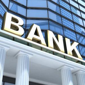 Банки Нефтекамска
