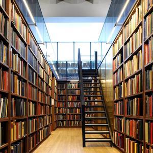Библиотеки Нефтекамска