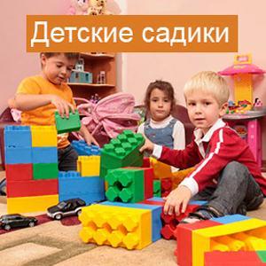 Детские сады Нефтекамска