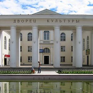 Дворцы и дома культуры Нефтекамска