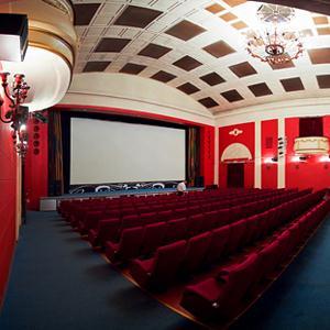 Кинотеатры Нефтекамска