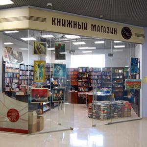 Книжные магазины Нефтекамска