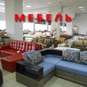 Магазины мебели Нефтекамска