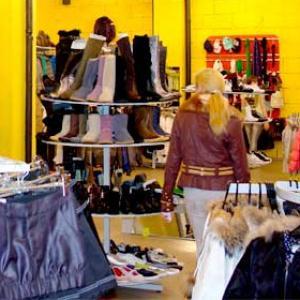Магазины одежды и обуви Нефтекамска