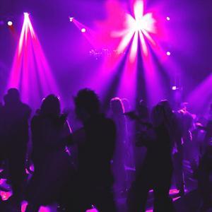 Ночные клубы Нефтекамска