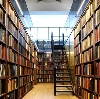 Библиотеки в Нефтекамске