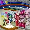 Детские магазины в Нефтекамске