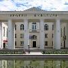 Дворцы и дома культуры в Нефтекамске