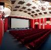 Кинотеатры в Нефтекамске
