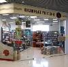 Книжные магазины в Нефтекамске