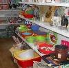 Магазины хозтоваров в Нефтекамске