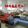Магазины мебели в Нефтекамске