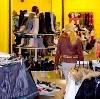 Магазины одежды и обуви в Нефтекамске