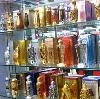 Парфюмерные магазины в Нефтекамске