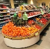 Супермаркеты в Нефтекамске