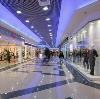 Торговые центры в Нефтекамске