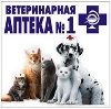 Ветеринарные аптеки в Нефтекамске