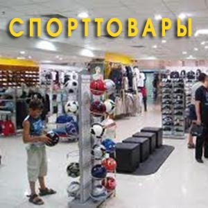 Спортивные магазины Нефтекамска