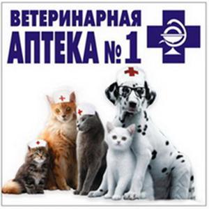 Ветеринарные аптеки Нефтекамска